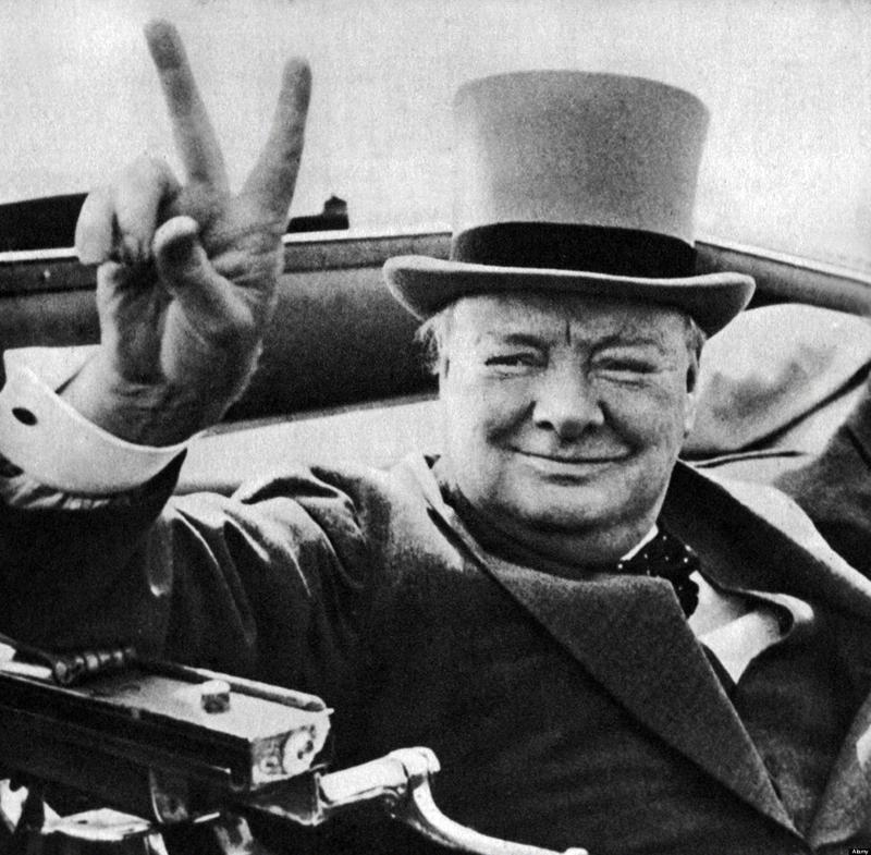 Winston Churchill Victory Quote: Winston Churchill Quotes